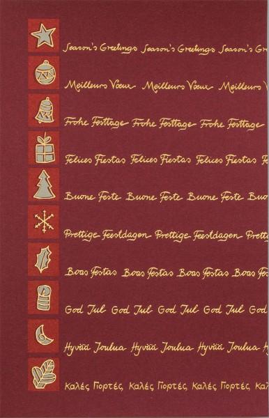 Weihnachtskarten Grußkarten Weihnachtssymbole International geprägt mit Goldfolie plano bedruckbar 260 g/m² inklusive Umschlägen mit Seidenfutter Mayspies 7666 (20 Stück)